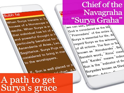 Surya Graha, Lord Sun mantra- screenshot thumbnail