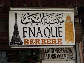 Photo: Dans la médina de Marrakech