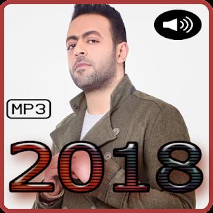 MP3 GRATUIT TAMER ASHOUR TÉLÉCHARGER