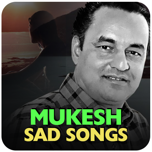 Old sad hit songs