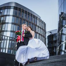 Wedding photographer Tatyana Aprelskaya (aprelskayatanya). Photo of 12.09.2015