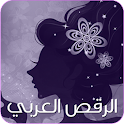 arabic belly dancers icon