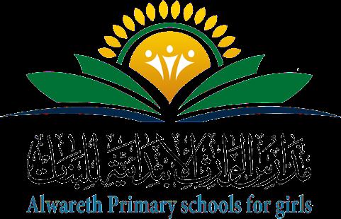 مدارس الوارث الابتدائية للبنات - náhled