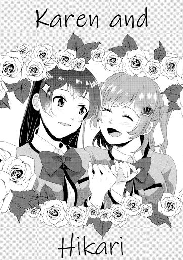 Shoujo Kageki Revue Starlight - Karen and Hikari (Doujinshi)