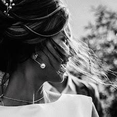 Hochzeitsfotograf Natalya Tamenceva (tamenseva). Foto vom 18.01.2018