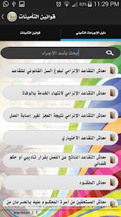?????? ???????? screenshot