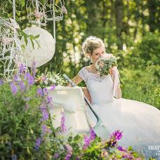 Wedding photographer Ekaterina Brazhnova (braznova199223). Photo of 24.07.2016
