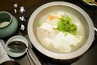博多華味鳥 台北信義店