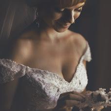 Wedding photographer Vladimir Tickiy (Vlodko). Photo of 12.03.2015
