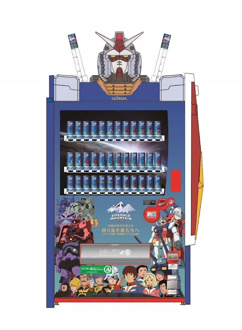 [迷迷動漫] 機動戰士鋼彈 自動販賣機 期間限定登陸九州
