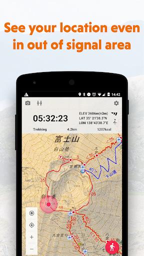 YAMAP - Social Trekking GPS App - 5.3.8 Windows u7528 3