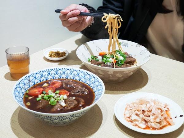 隱市牛麵-清新脫俗的牛肉麵店,湯頭夠味又香濃 ||新興區、牛肉麵