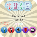 Simple Household items icon