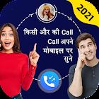 Call Forwarding Tricks - How To Call Forward Guide