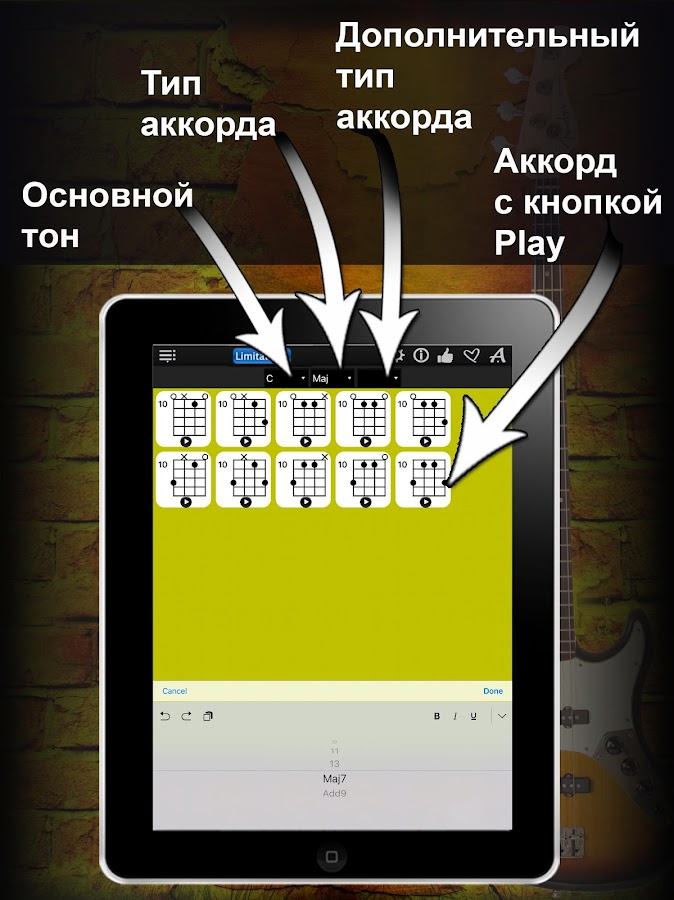 Bass Chords Compass Lite – скриншот