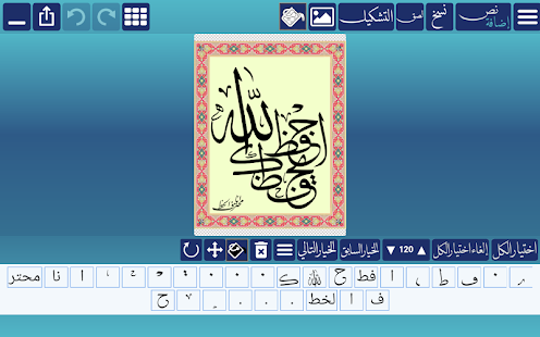 CalliPro Screenshot