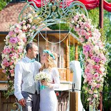 Wedding photographer Vladislava Kharlamova (VladislavaPhoto). Photo of 25.06.2016