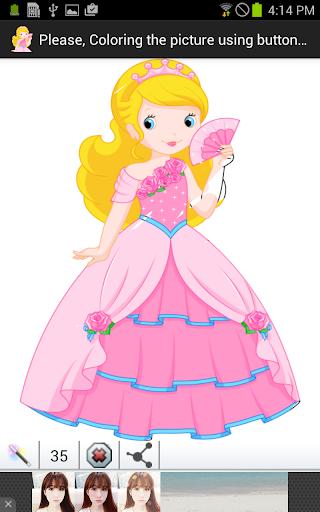 プリンセスマジックぬりえ