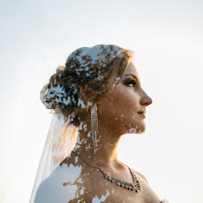 Wedding photographer Aleksandr Kulagin (Aleksfot). Photo of 09.10.2019