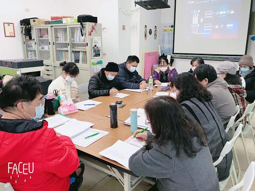 台灣太魯閣族語言發展學會2021年第2屆第2次理監事會議