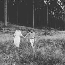 Hochzeitsfotograf Lene Tolman (LenePhotography). Foto vom 07.01.2016