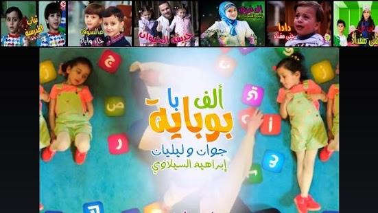 toyor aljanah 2017 - náhled