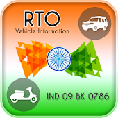 RTO Vehicle Information - VAHAN Registration Info