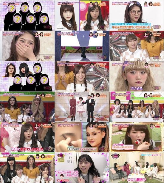(TV-Variety)(720p) 乃木坂46 – NOGIBINGO!9 ep02 171023