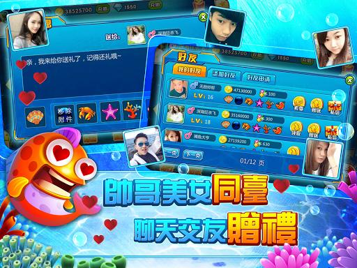 玩免費休閒APP|下載捕魚無雙傳奇千炮版(街機電玩達人)繁體中文版 app不用錢|硬是要APP