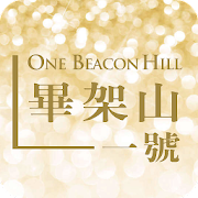 One Beacon Hill