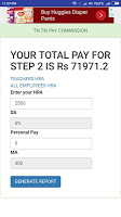 screenshot of TN 7th PAY SIMPLE CALCULATOR