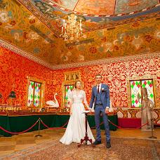Wedding photographer Ekaterina Bulgakova (bulgakovakate). Photo of 05.08.2017