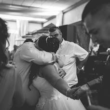 Wedding photographer Sara Gonçalves (saragoncalves). Photo of 15.05.2018
