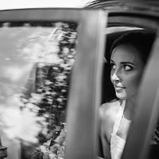 Свадебный фотограф Юлия Виценко (Juvits). Фотография от 05.11.2016