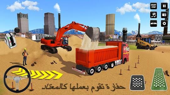 مدينة اعمال بناء محاكاة رافعة شوكية شاحنة نقل لعبه 3