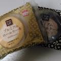 プレミアムロールケーキ by rznzu