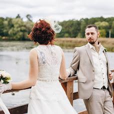 Wedding photographer Dmitriy Levin (LevinDm). Photo of 02.04.2018