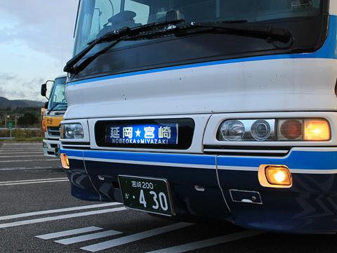 宮崎交通「福岡~延岡・宮崎 夜行線」 ・430 川南PAにて_03