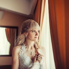 Wedding photographer Nikita Okhakhlin (kot94). Photo of 28.04.2017