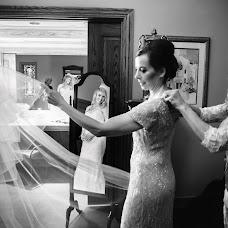 Wedding photographer Julia Sharapova (jsharapova). Photo of 06.08.2018