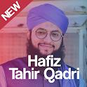 Hafiz Tahir Qadri Naats Full Album 2021 icon