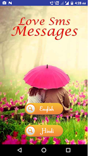 Download love story romantic and sad For PC Windows and Mac apk screenshot 3