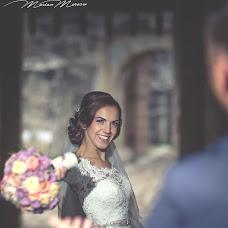 Wedding photographer Marian Moraru (filmmari). Photo of 11.03.2016