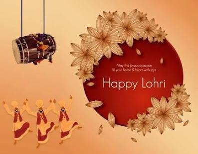 Download Happy Lohri Gif For PC Windows and Mac apk screenshot 2