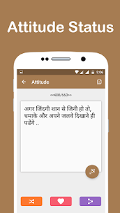 Hindi Status App Download For Android and iPhone 6