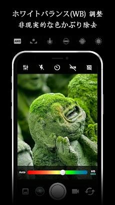 ProCam X ( HDカメラプロ )のおすすめ画像3