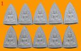 พระพุทธชินราช ญสส.ปี 2543 เนื้อผงขาว สภาพสวย ครับ-หลวงปู่หมุน หลวงพ่อหวล วัดพุทไธฯ หลวงพ่ออุ้น ร่วมปลุกเสก ครับ