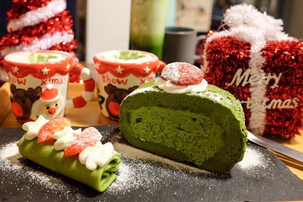 裸體主義 La Naturalisme 走進日式茶屋 享受被抹茶環繞的午後 聖誕限定 抹茶控的天堂