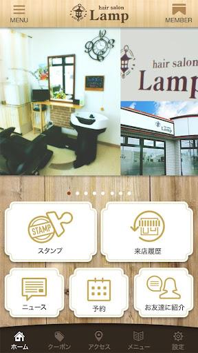 hair salon Lamp