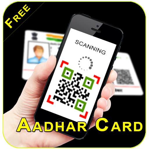 QR Code  Scanner  Adhar Card for PC